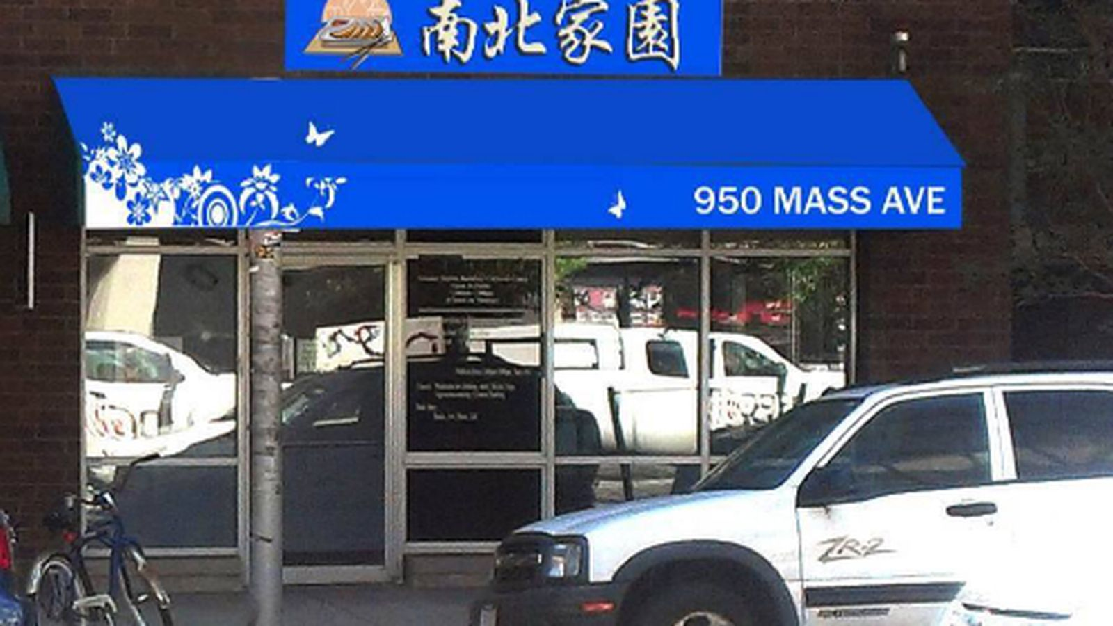 Dumpling House Opens in Central Today - Eater Boston