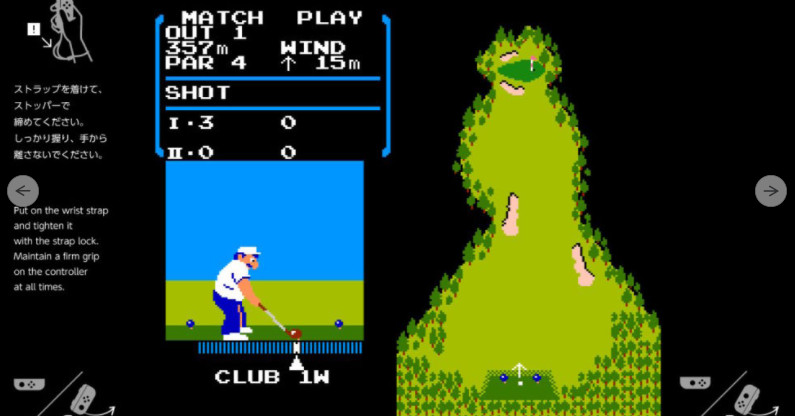 Nintendo Switch has NES emulator and a copy of Golf, say data miners