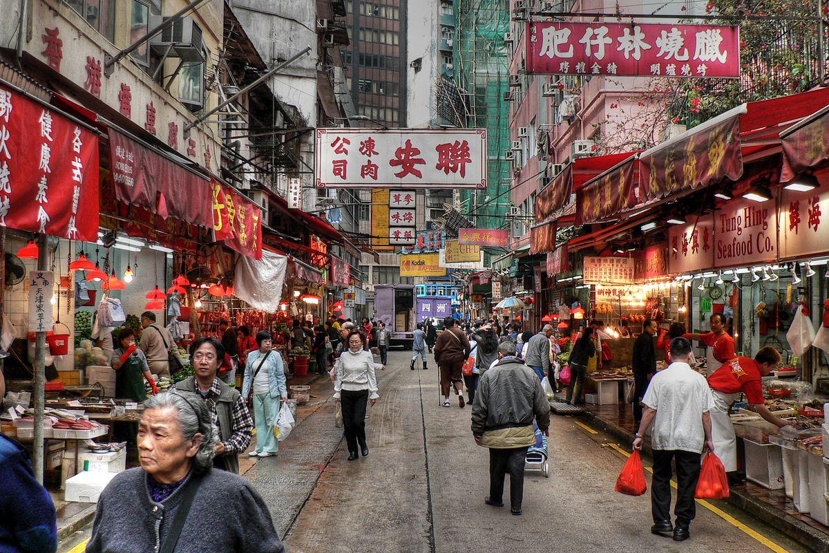 Houston Hong Kong Food Street