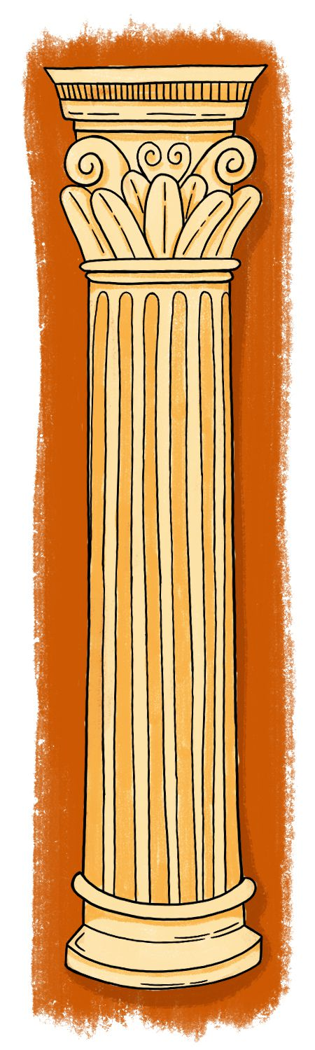 An illustration of a column.
