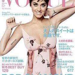 essays on vogue magazine