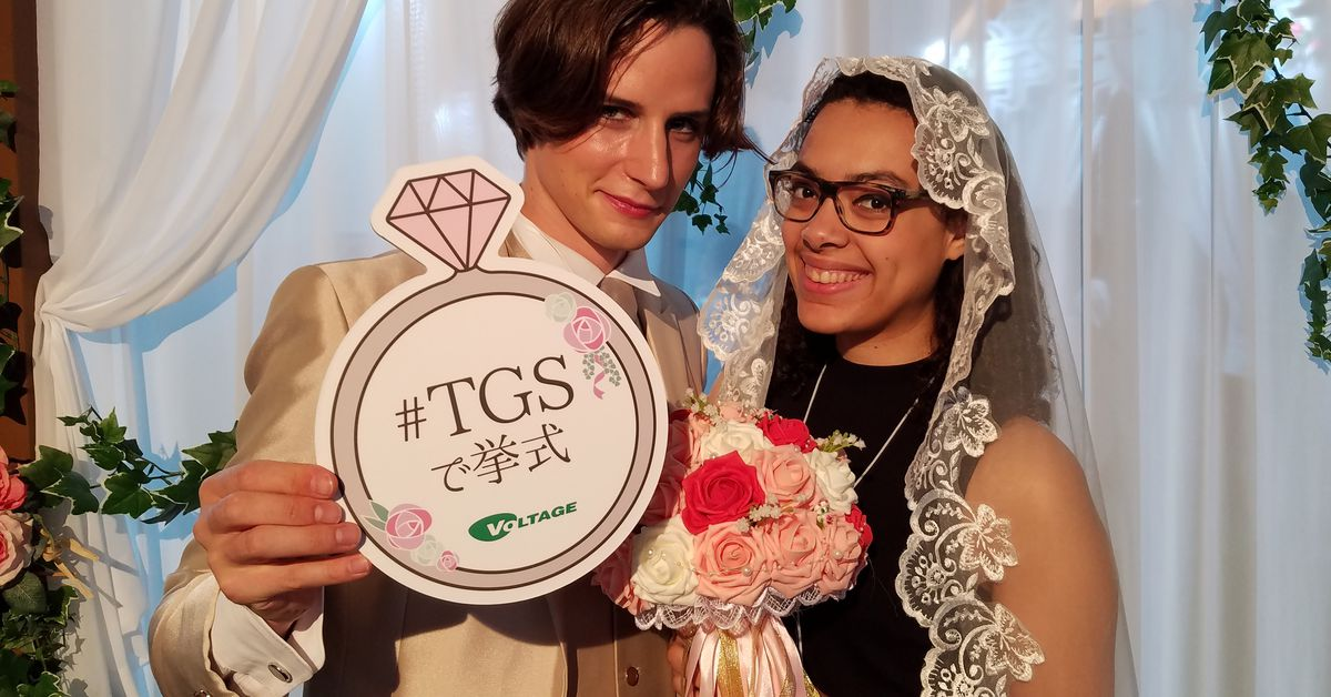 I got married in Tokyo Game Show's real-life romance sim