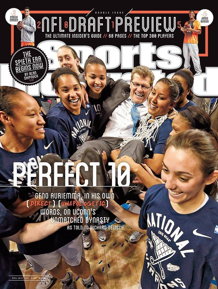University of Connecticut women's basketball team