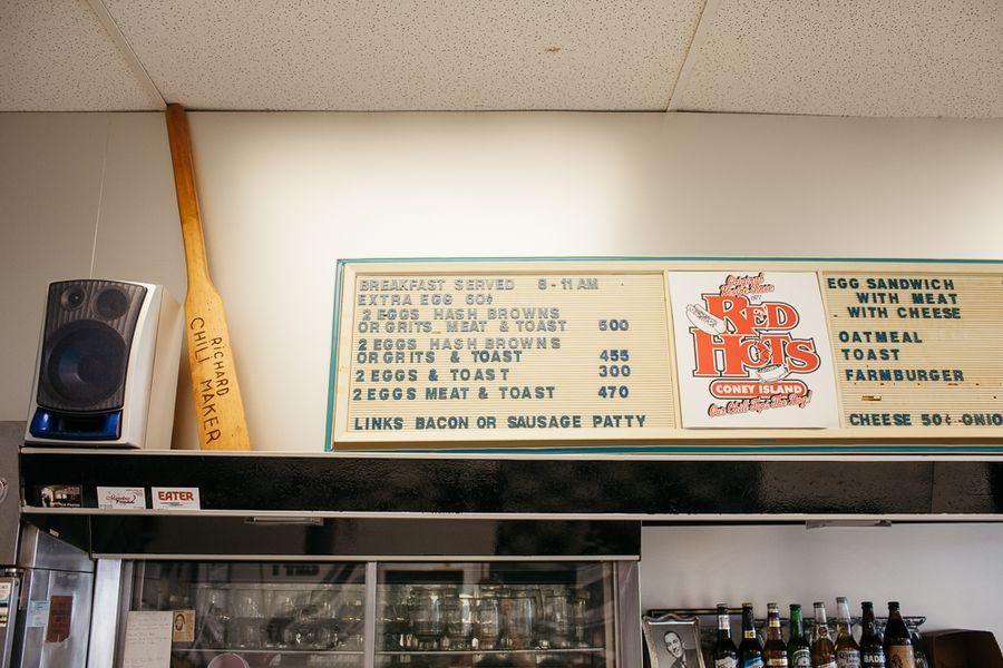 Classic Coney Island Highland Mi
