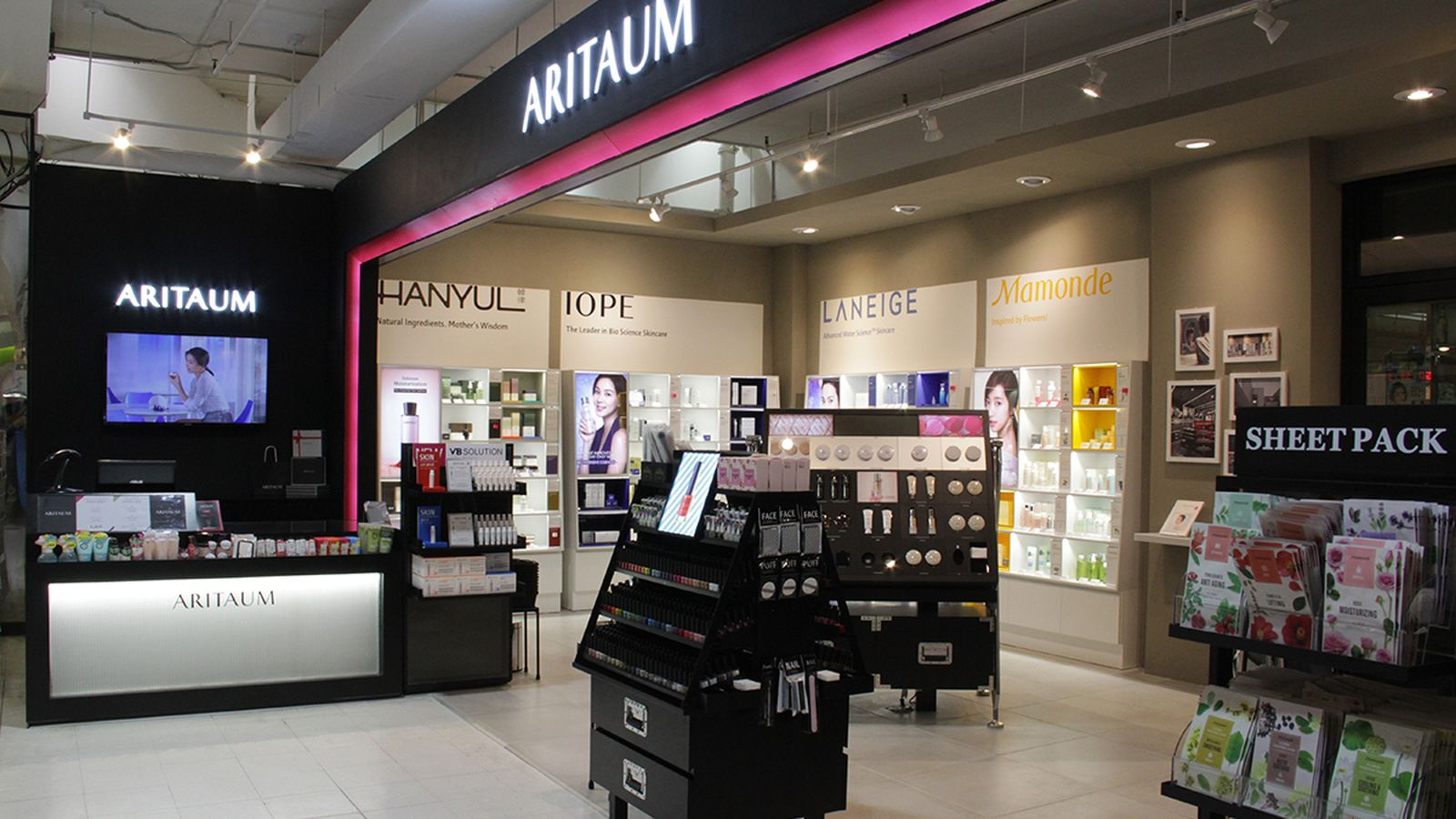 A New 70-Store Korean Beauty Chain Is Here - Racked