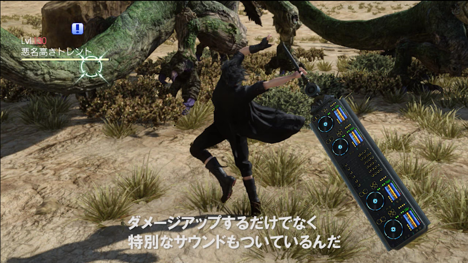 Final Fantasy 15's getting a very, very silly weapon