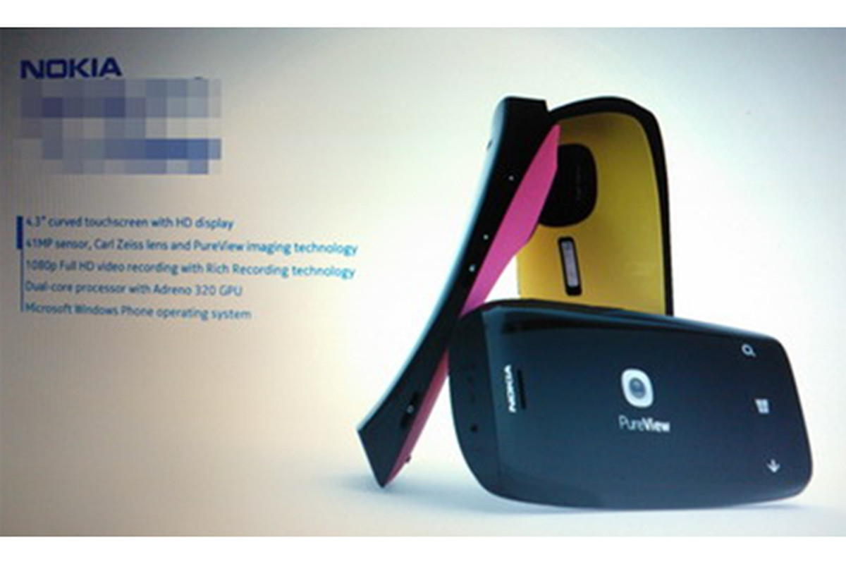 Nokia Lumia PureView concept appears, looks crazy enough ...