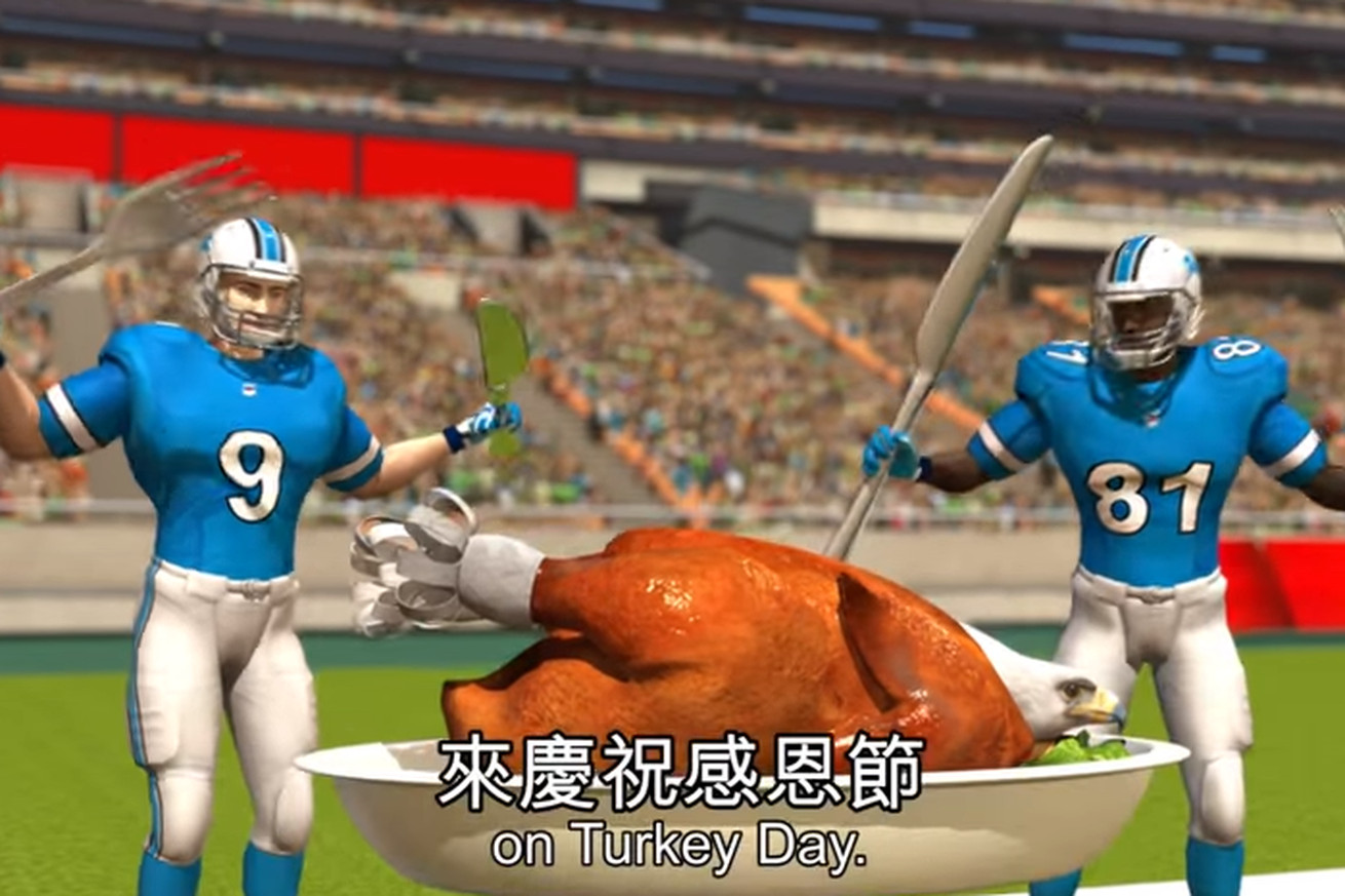 Jerseys NFL Outlet - Detroit Lions, Green Bay Packers get the Taiwanese animation ...