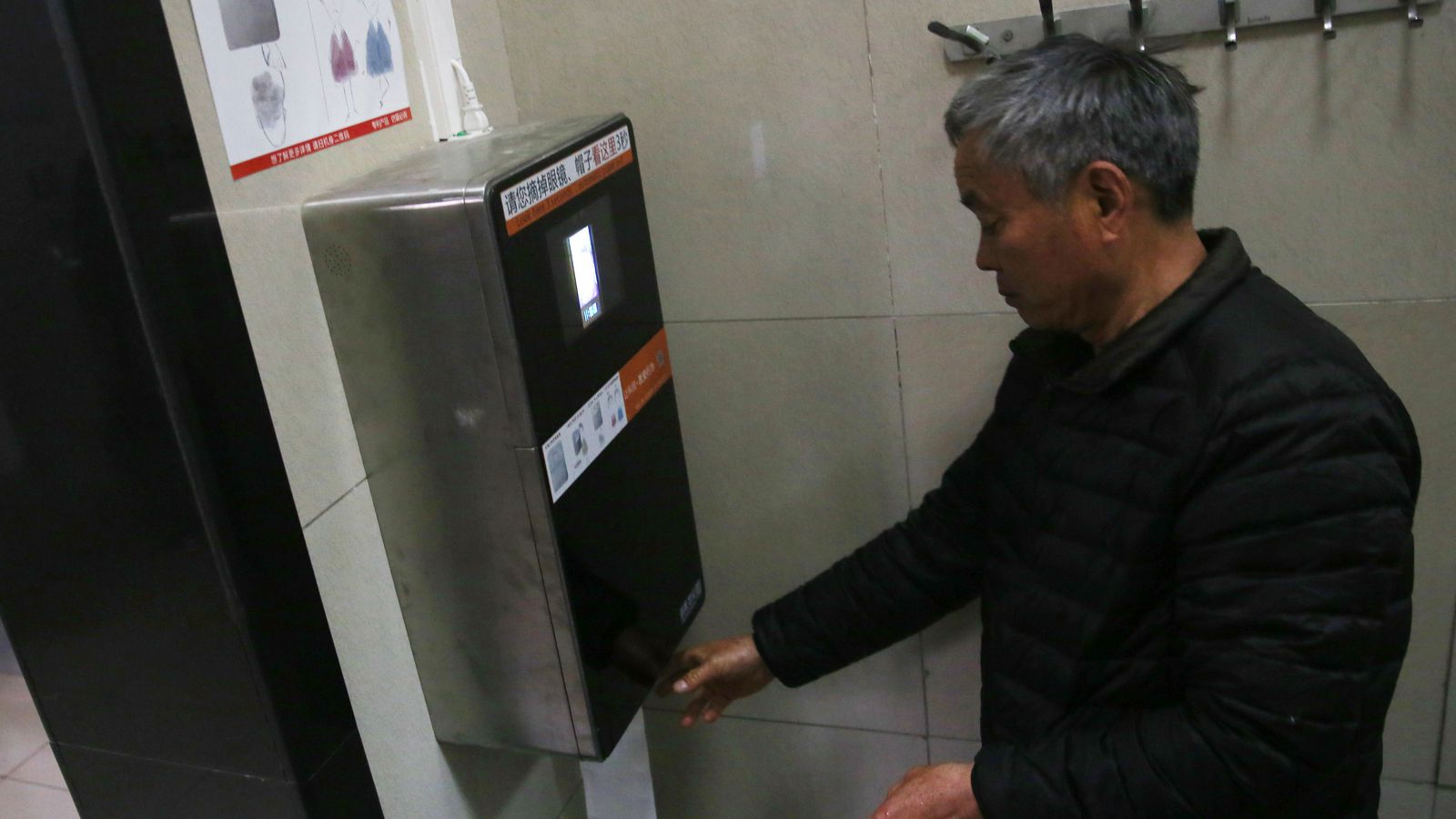 photo image China is fighting toilet paper thieves with facial recognition software
