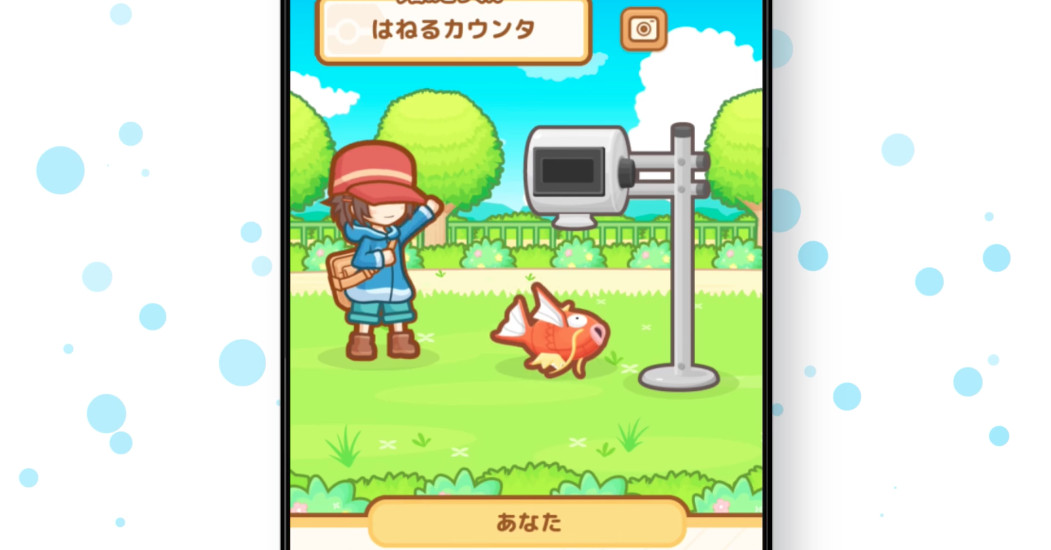 Pokémon's new mobile game may turn you into a Magikarp fan