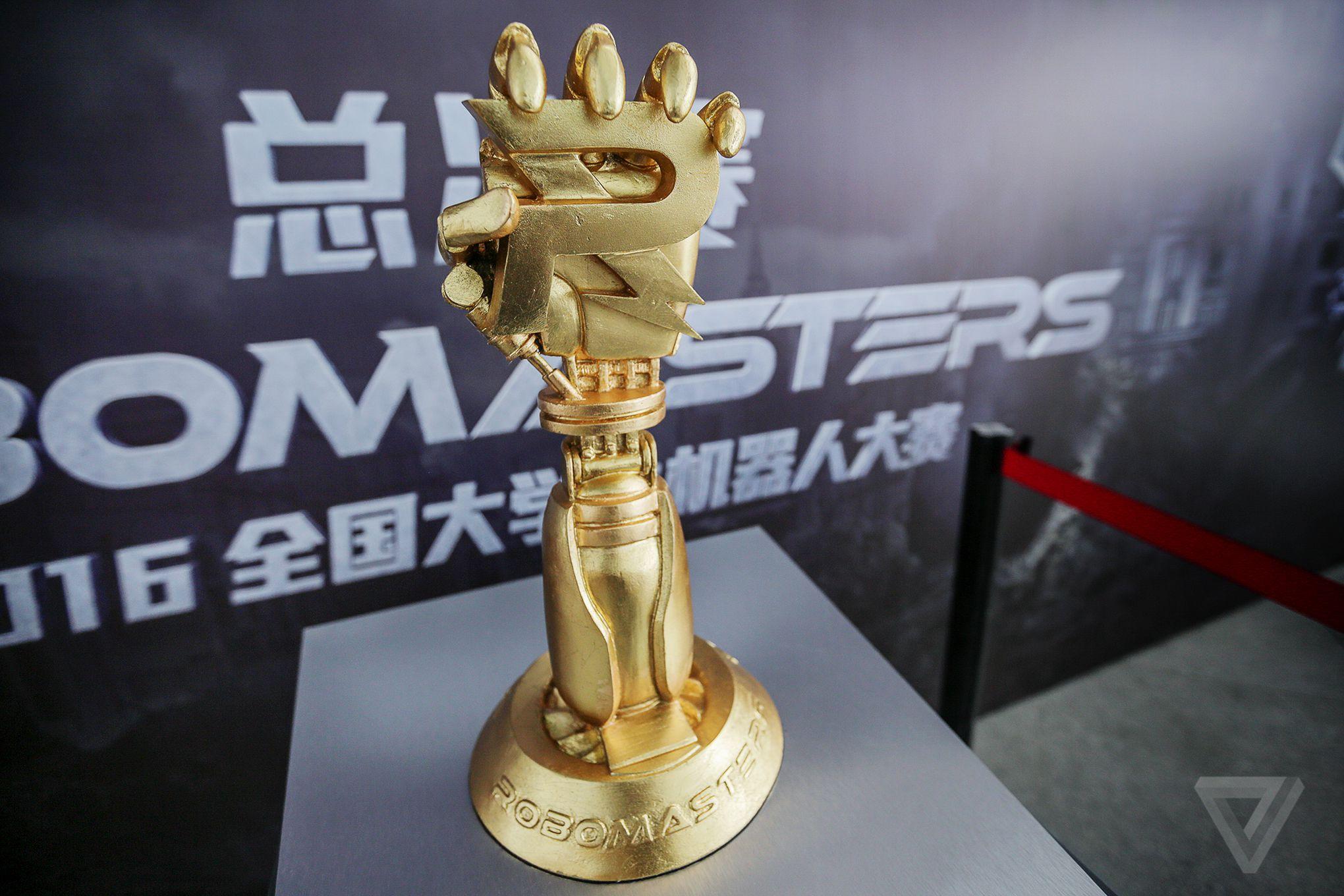 Robomasters trophy