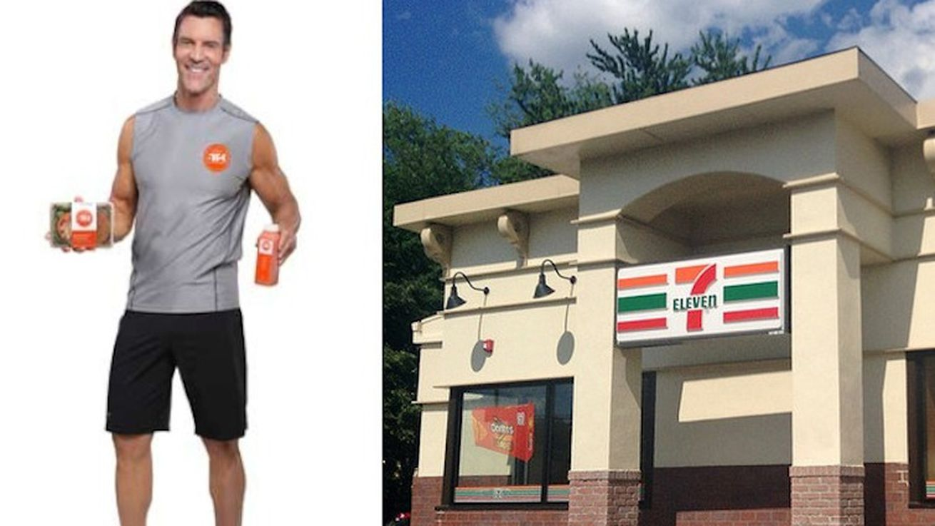 p90x Approved Health Food Is ing to a 7 Eleven Near You