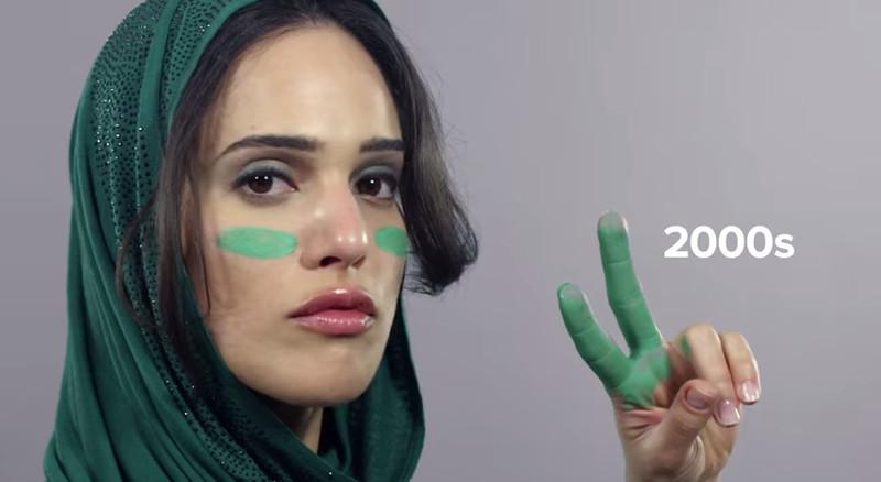 Iran hair 2000s