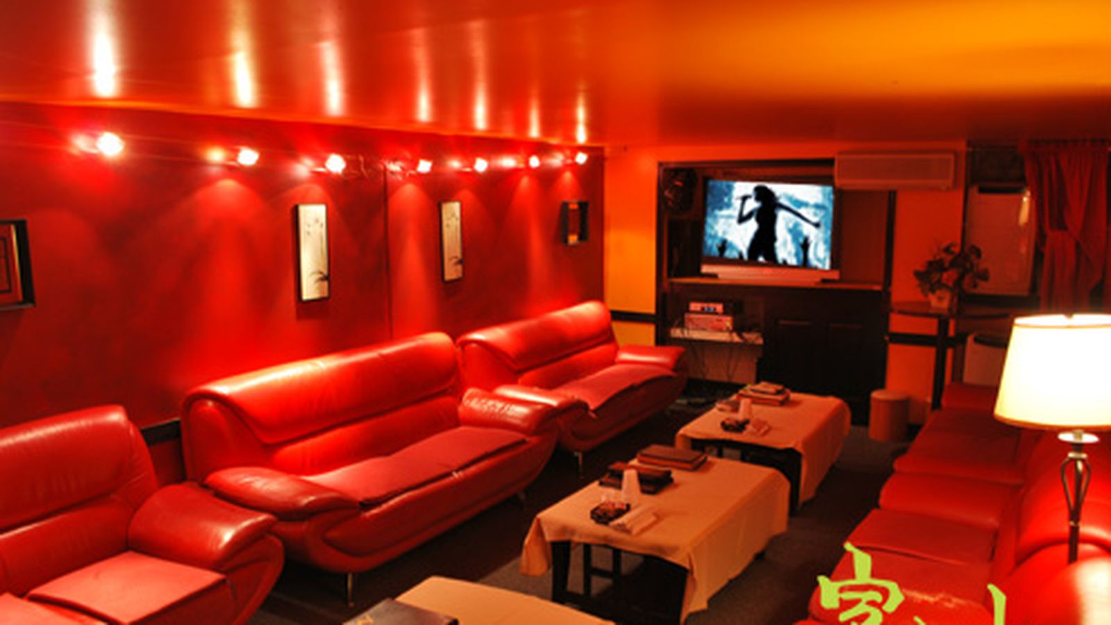Bars In Philadelphia With Private Rooms