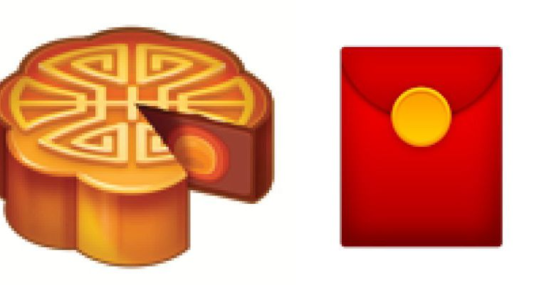 Red envelope, mooncake, firecracker emoji are now upcoming ...