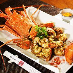 Crab at Ping Pang Pong
