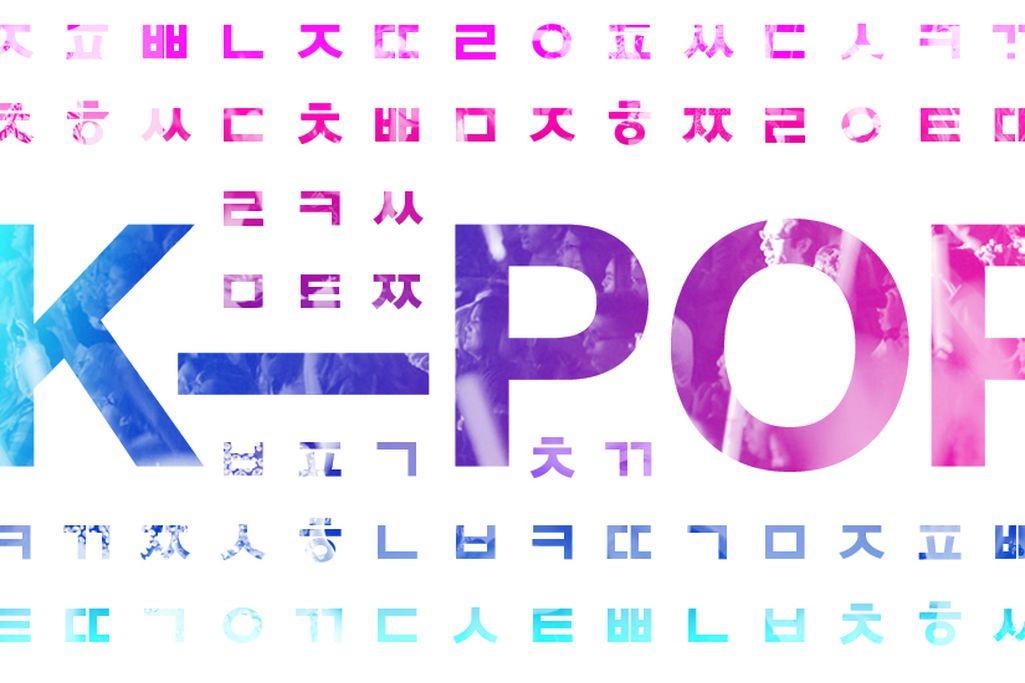 لیست 10 آهنگ پربازدید کی پاپ