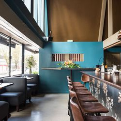 Carina Lounge