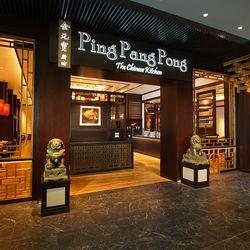 The entrance to Ping Pang Pong