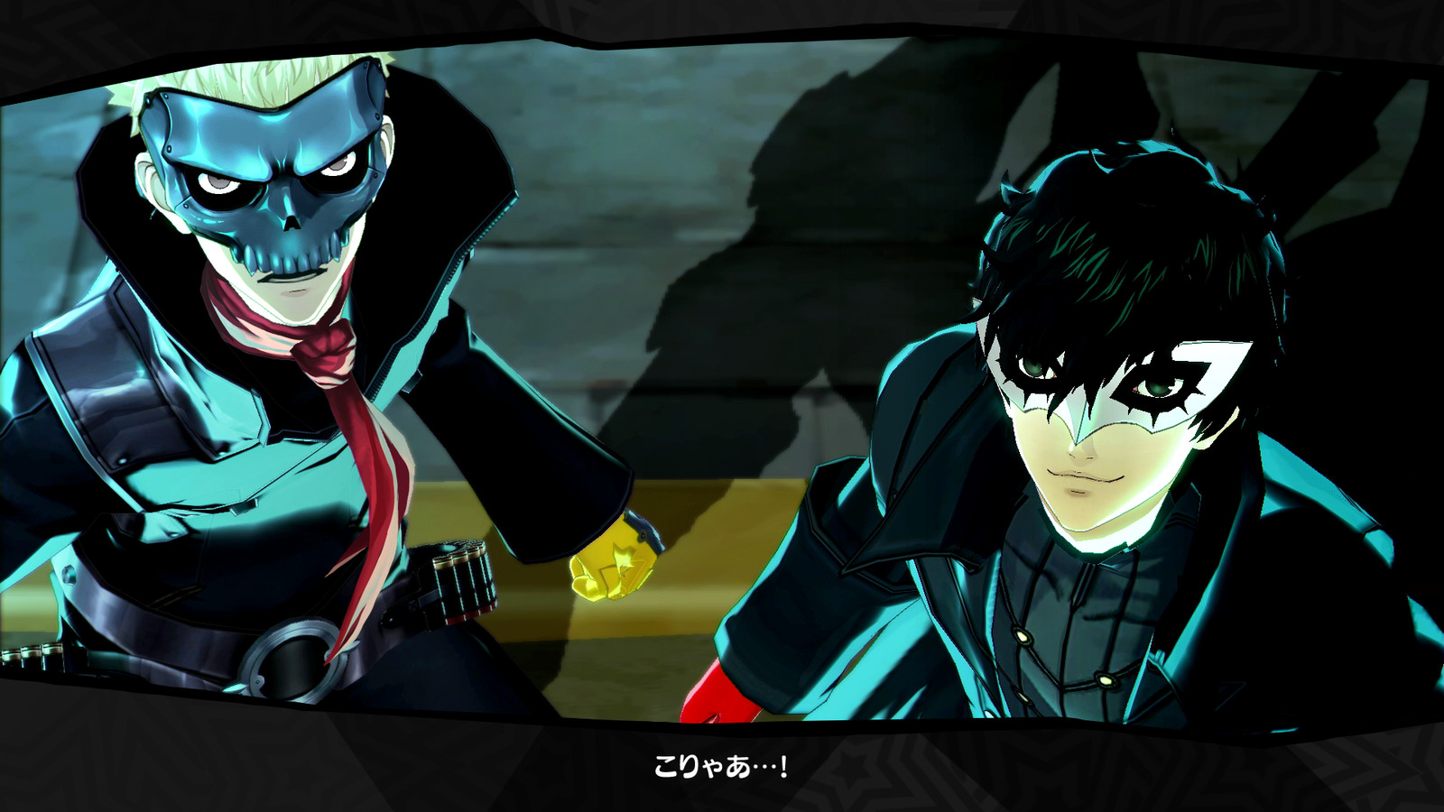 Persona 5 trailer offers new glimpse of stylish adventuring