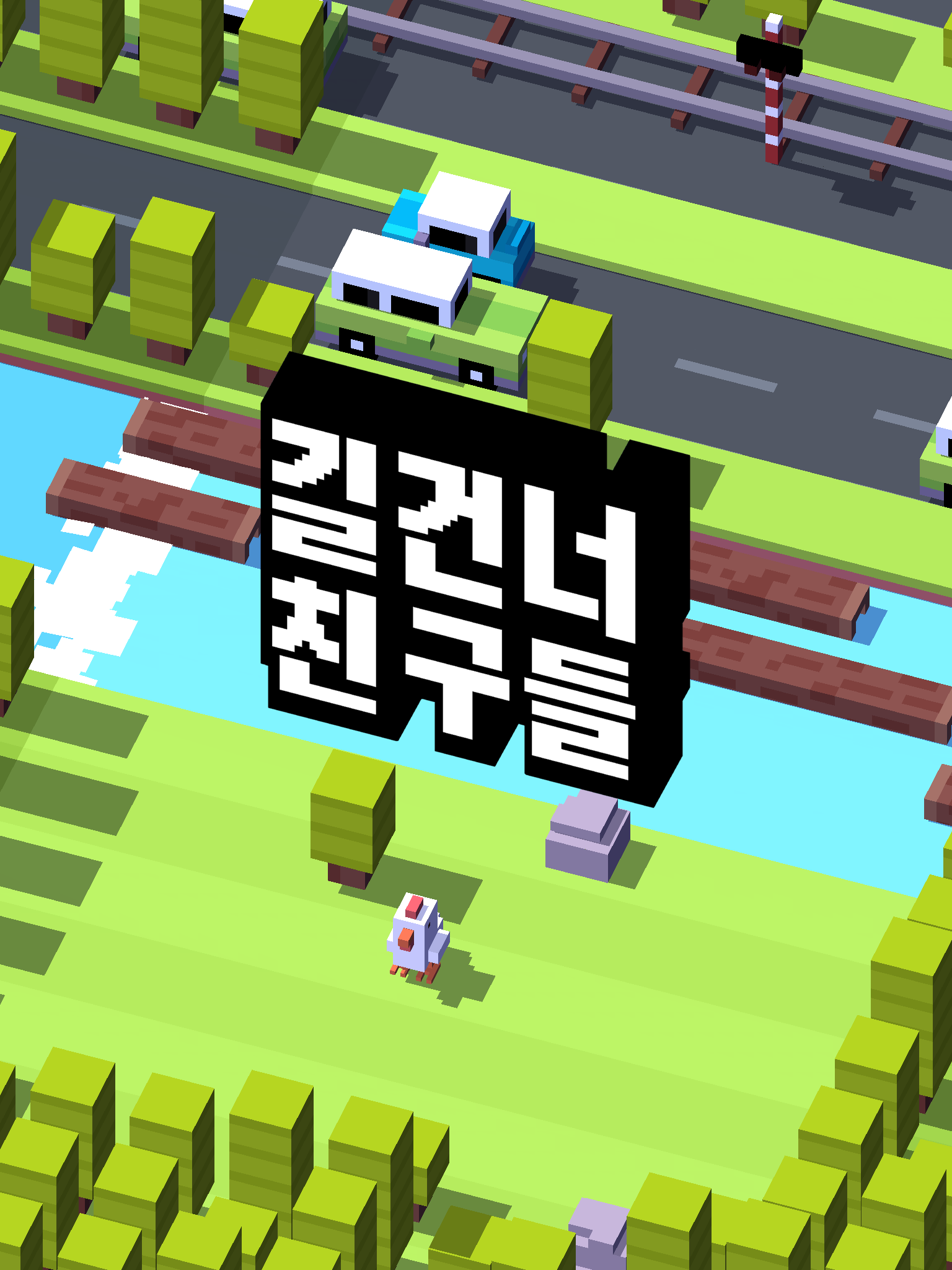 They wanted to make a phenomenon. They made $10 million. The story of Crossy Road. | Polygon