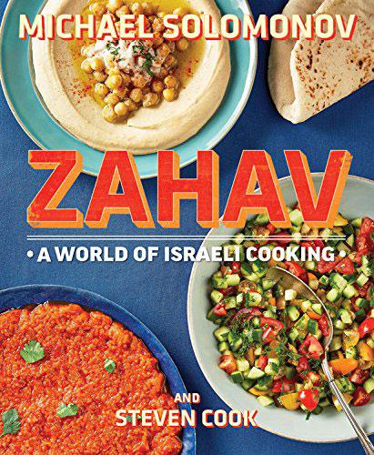zahav-cover.0.jpg