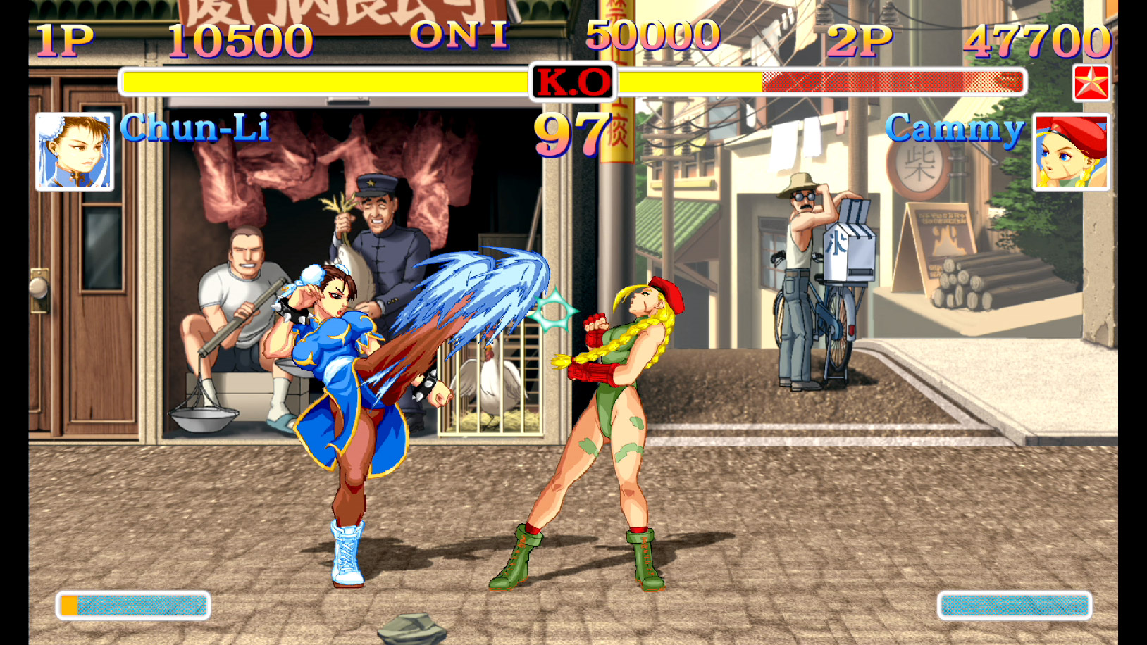 old playstation fighting games