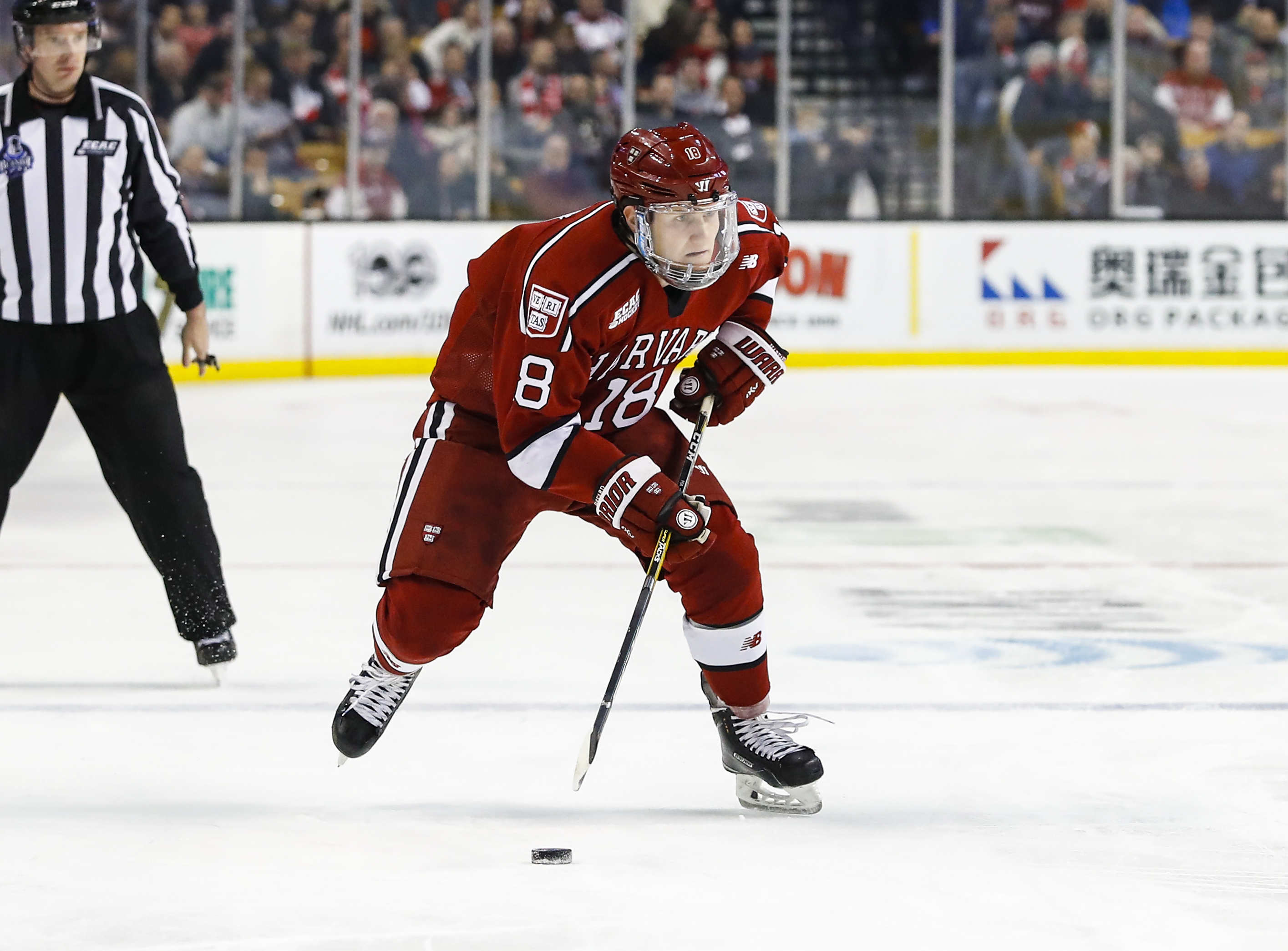 NCAA: Pace Keys Harvard's First Beanpot Title Since 1993