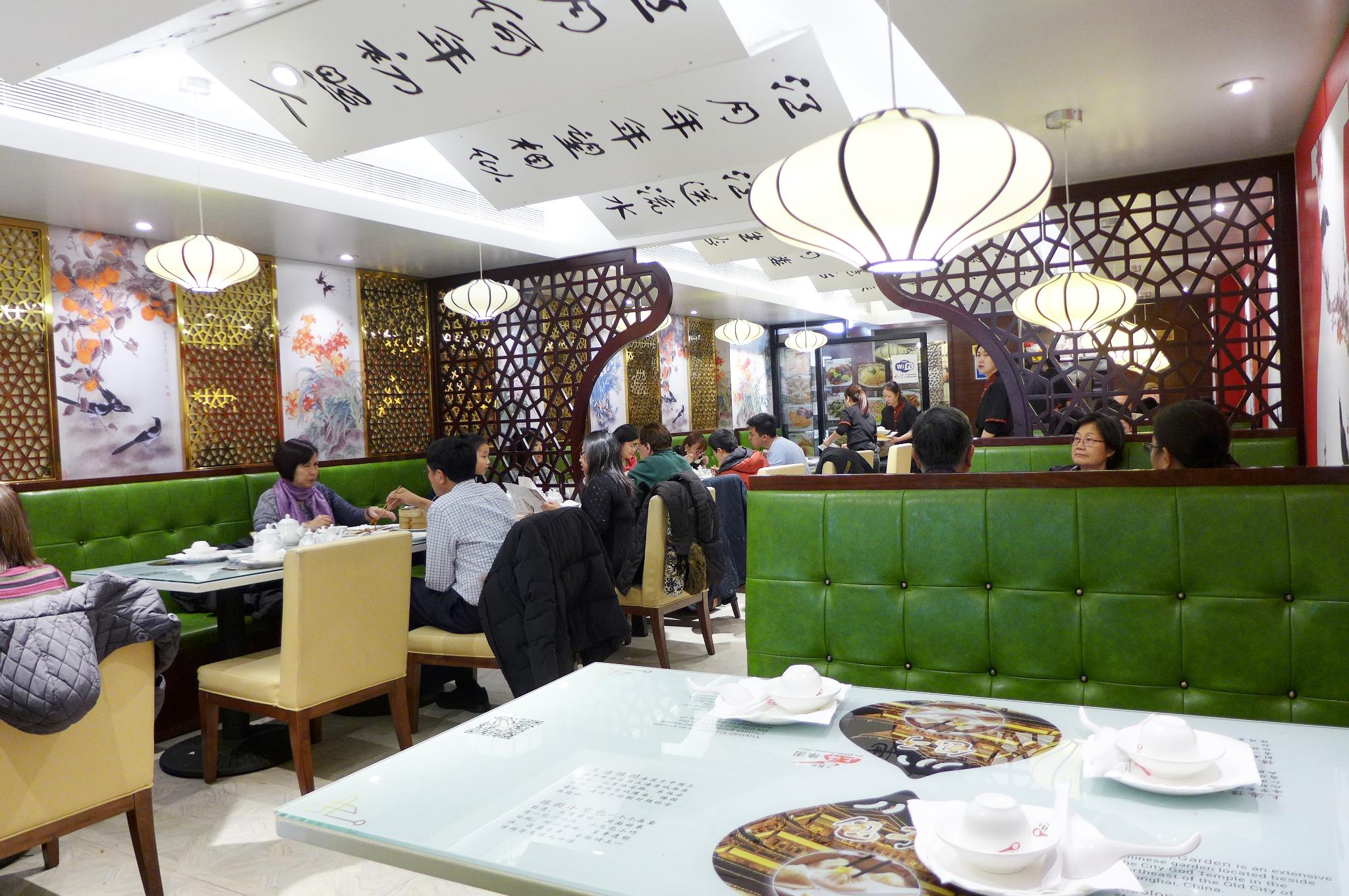 Rue La Rue Cafe Broadway Nyc Ny