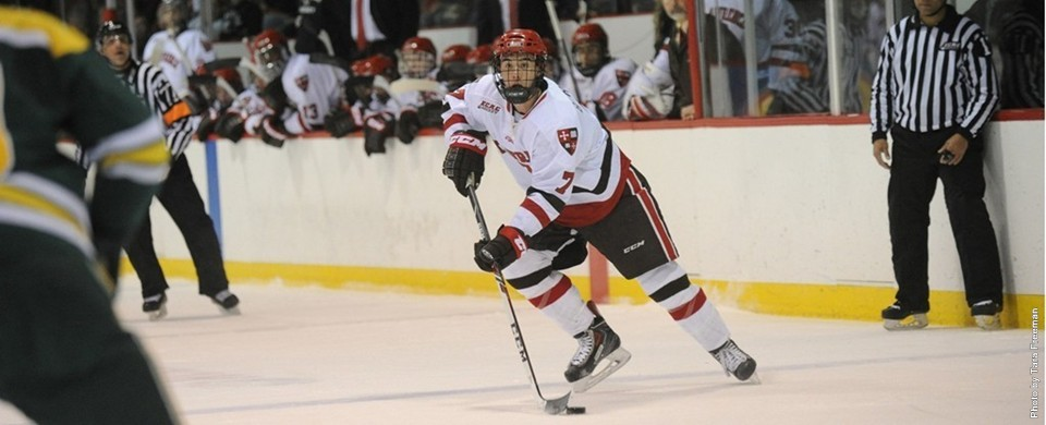 ECAC: Gavin Bayreuther Signs With Dallas Stars