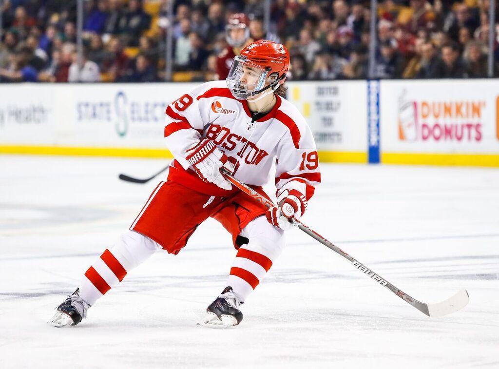 Hockey East: Coyotes Sign Clayton Keller